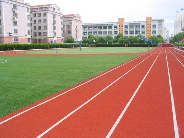 北京学校操场塑胶跑道