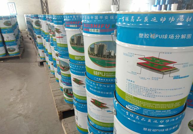 东莞塑胶跑道材料厂