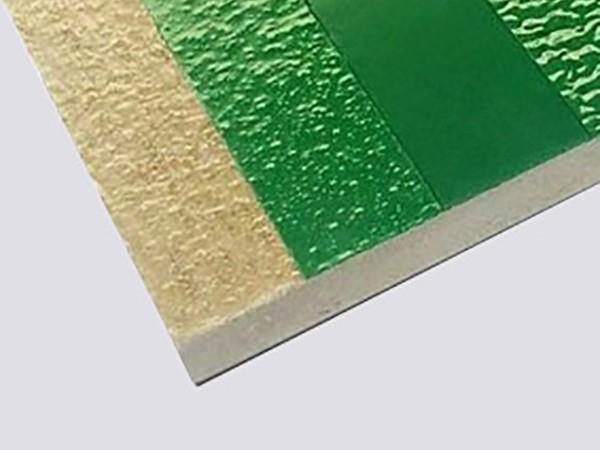 环氧地坪材料加工