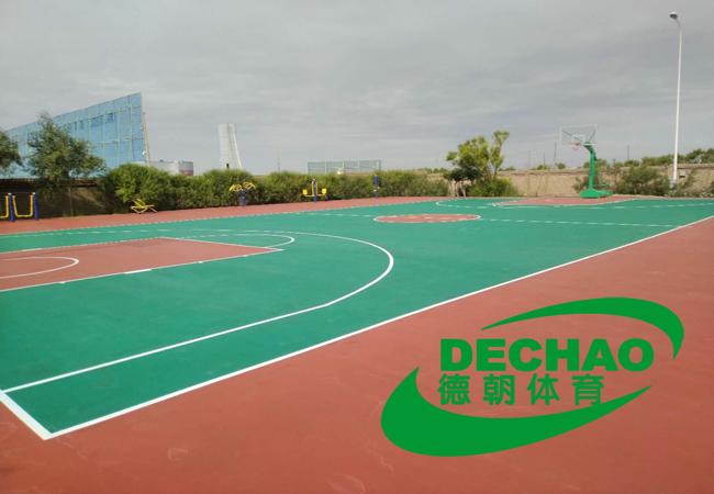 室外篮球场地面材料