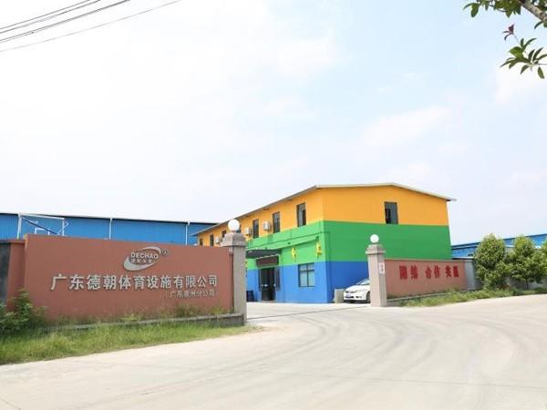 室外篮球场地面材料厂家