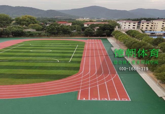新国标透气型塑胶跑道