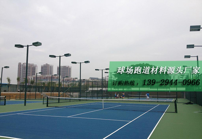 室外丙烯酸网球场