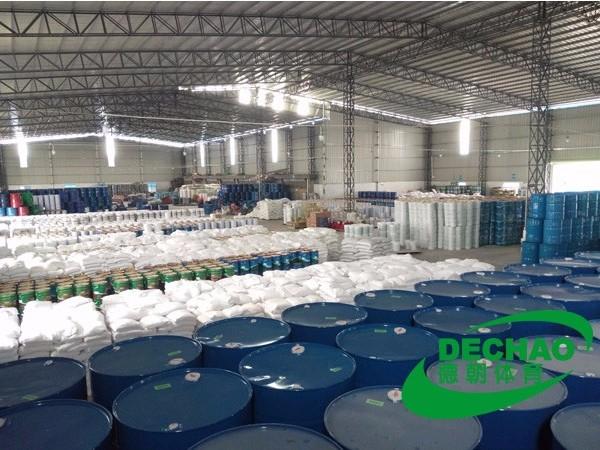 丙烯酸球场材料厂家告诉您做丙烯酸网球场的优势!