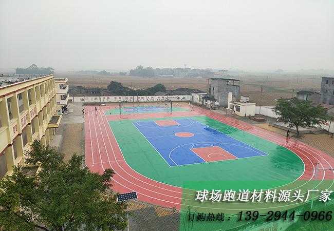 硅PU球场材料