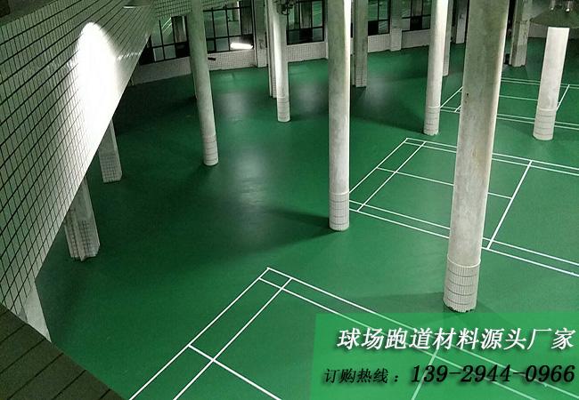 硅PU羽毛球场
