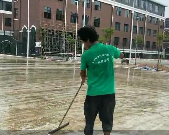 环保水性硅pu篮球场